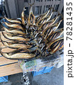 焼き鯖 Roasted mackerel 78281435