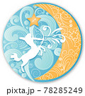 Sagittarius horoscope sign in twelve zodiacs with astrology. Vector illustration 78285249
