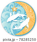 Pisces horoscope sign in twelve zodiacs with astrology. Vector illustration 78285250