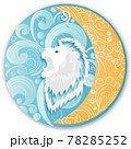 Leo horoscope sign in twelve zodiacs with astrology. Vector illustration 78285252