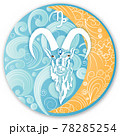 Capricorn horoscope sign in twelve zodiacs with astrology. Vector illustration 78285254
