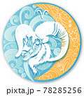 Aries horoscope sign in twelve zodiacs with astrology. Vector illustration 78285256