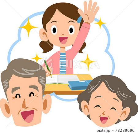 笑顔の祖父母と成績優秀な女の子孫 78289696