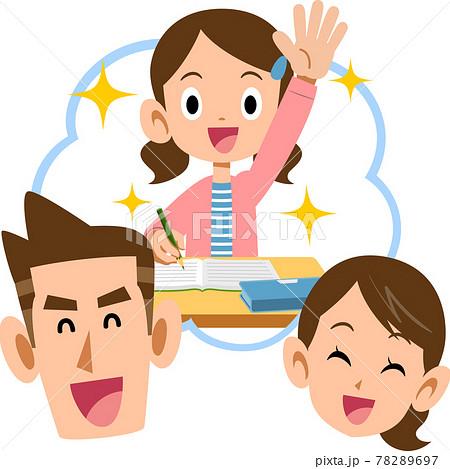 笑顔の両親と成績優秀な女の子 78289697