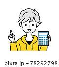電卓と男性 78292798