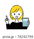 電卓と女性 78292799