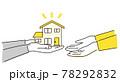 家を子供へ手渡すイラストイメージ、ベクター 78292832