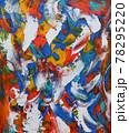 抽象絵画 78295220
