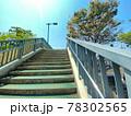 空が青くキレイな日に歩道橋を散歩した 78302565