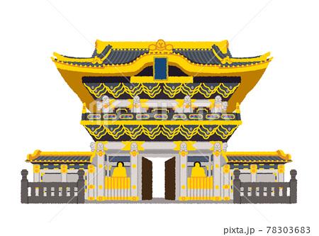 日光東照宮のイラスト 78303683