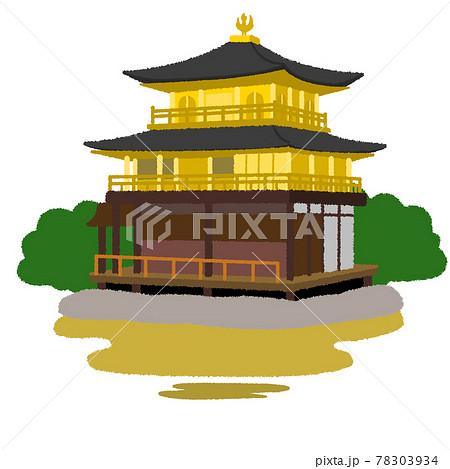 金閣寺のイラスト 78303934