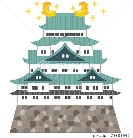 名古屋城のイラスト 78303940
