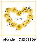ハートリースのイラスト/黄色いバラ 78306599
