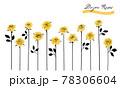 12本の黄色いバラのイラスト/水彩タッチ 78306604