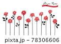 12本の赤いバラのイラスト/水彩タッチ 78306606