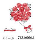 12本の赤いバラのイラスト/水彩タッチ 78306608