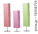 Decorative paper floor lamps isolated 78308759