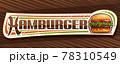 Vector banner for Hamburger 78310549