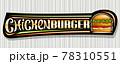 Vector banner for Chicken Burger 78310551