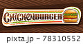 Vector banner for Chicken Burger 78310552