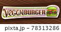 Vector banner for Vegan Burger 78313286