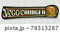 Vector banner for Veggie Burger 78313287
