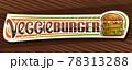 Vector banner for Veggie Burger 78313288