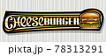 Vector banner for Cheese Burger 78313291