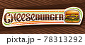 Vector banner for Cheese Burger 78313292