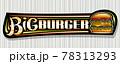 Vector banner for Big Burger 78313293