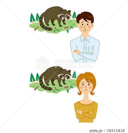 害獣のアライグマが出没して困る男女 78315816