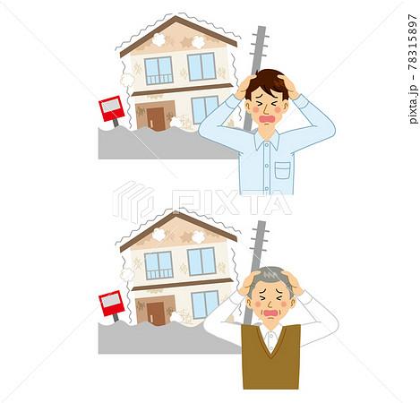 家が地震で揺れてショックを受ける男性 78315897