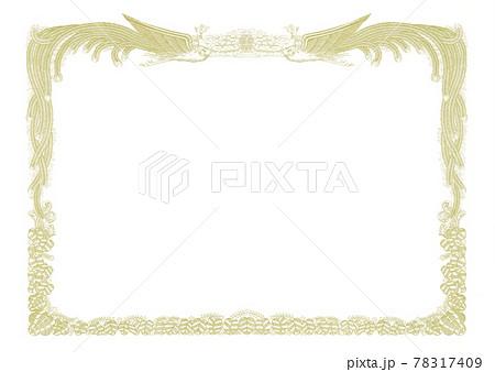 賞状、表彰状、用紙、鳳凰柄。賞状のフレーム素材。 78317409