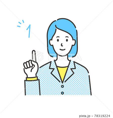 笑顔で指を1本立てたスーツ姿の若い女性の上半身イラスト 78319224