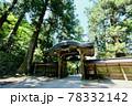 【神奈川】大雄山最乗寺 78332142