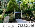 【神奈川】大雄山最乗寺 78332146