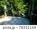 【神奈川】大雄山最乗寺 78332149