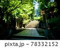 【神奈川】大雄山最乗寺 78332152