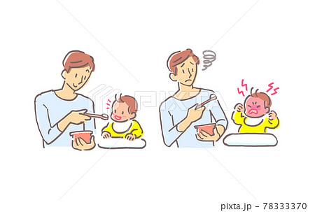 育児-赤ちゃん-離乳食 78333370