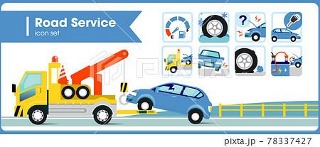 ロードサービスの種類のイラストアイコン 78337427