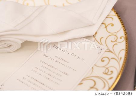 結婚式のテーブルコーディネート・メッセージカード 78342693