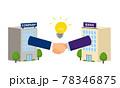 銀行に融資を受けるイメージイラスト、握手するビジネスマン、ベクター 78346875