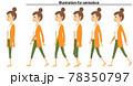歩く若い女性 ママ 動画用素材  78350797