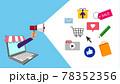 オンラインショップ、広告のコンセプトイラスト、ベクター 78352356