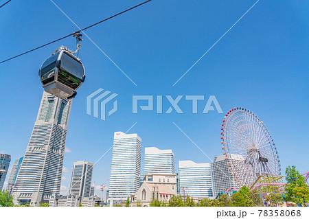 【神奈川県】快晴のみなとみらい 都市型ロープウェイ 78358068