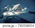 冬の白川郷ライトアップ 78358654