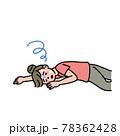 倒れる女性のイラスト 78362428