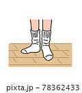 靴下のイラスト 78362433
