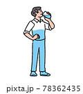 水を飲む男性のイラスト 78362435
