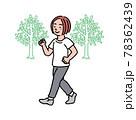 ウォーキングをする女性のイラスト 78362439